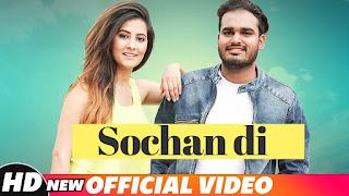 Sochan Di Lyrics   Deep Prabhu   Rox A