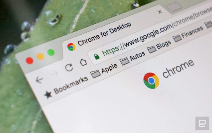 La nueva Actualización de Google: Chrome 55, usará 50% menos de RAM