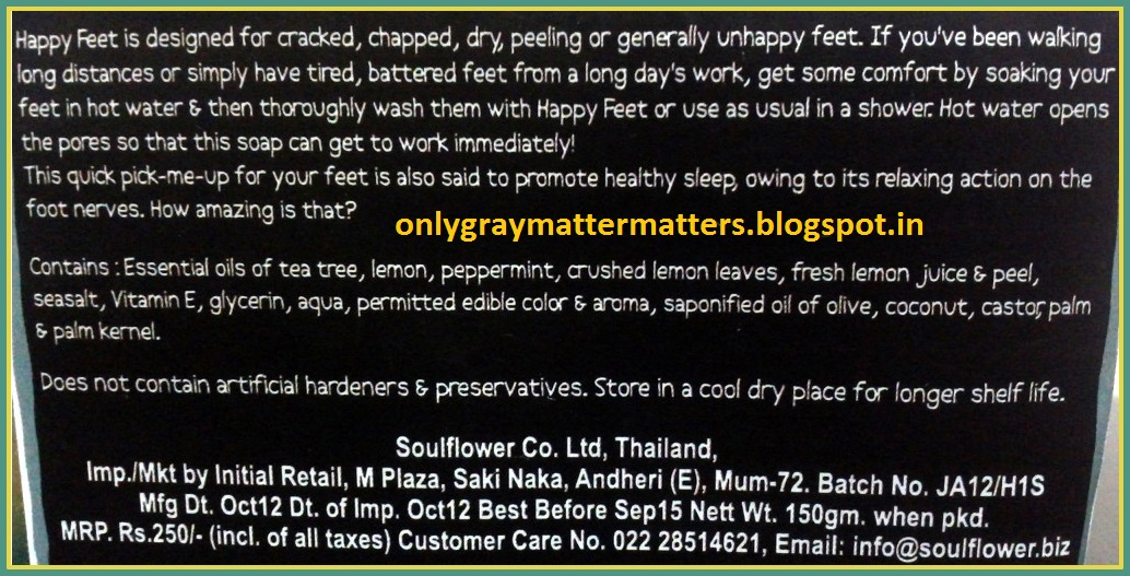Souflower Happy Feet Soap Ingredients