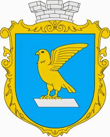Сокаль. Герб города