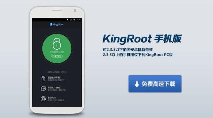 Cara Mudah Root Android Dengan Aplikasi KingRoot