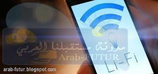 مستقبلنا العربي مدونة عربية تهتم بالشروحات في شتي المجالات