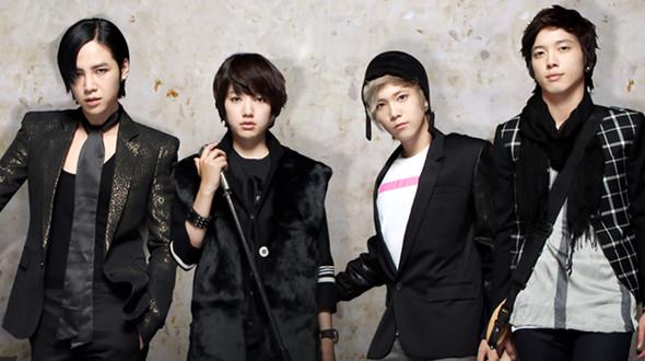 To The Beautiful You Episode 1 Eng Sub Daebak Drama