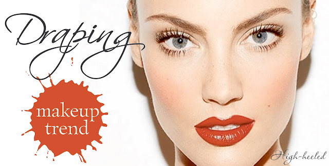 Дрейпинг - трендовый макияж