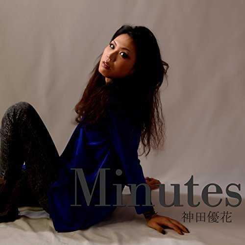 [Single] 神田優花 – Minutes (2015.09.30/MP3/RAR)