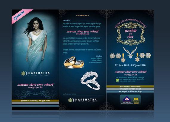 Advertising Cards Design