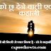 A Heart Touching True Love Story In Hindi : प्रेम कहानी जो आपके दिल को छू जाएगी : जरुर पढ़ें