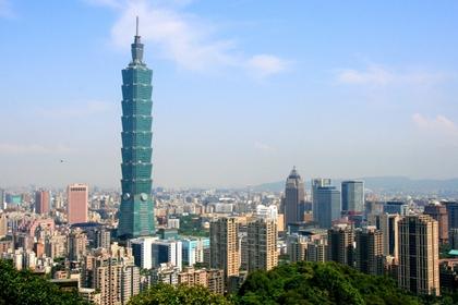 ไทเป 101 (Taipei 101)