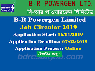 B-R Powergen Ltd. Job Circular 2019