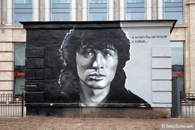 граффити цой восстания