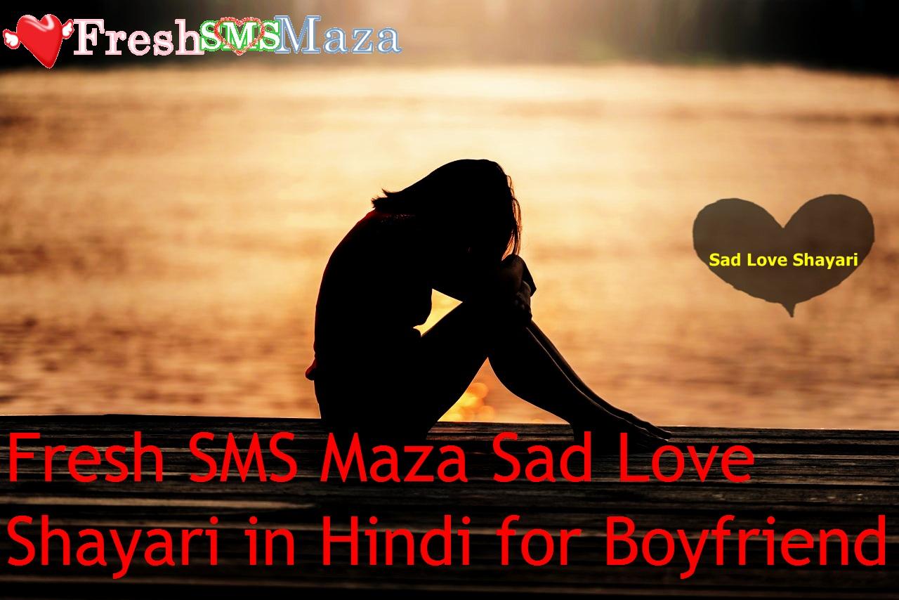 Fresh Sms Maza Sad Love Shayari In Hindi For Boyfriend Fresh Sms