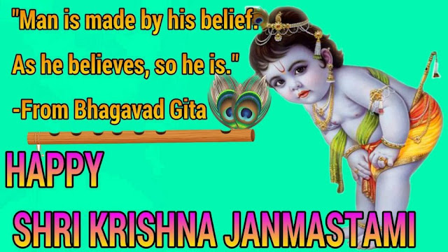 Happy Janmashtami 2017 | HD Top Pics | Wishes | Images | Photos | Messages