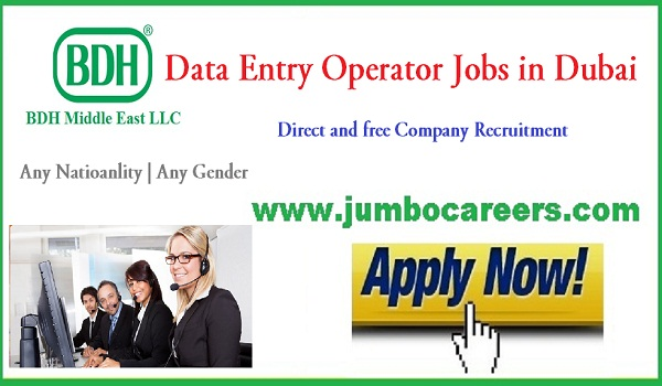 Dubai data entry operator jobs for Indians, Current UAE jobs with salary,