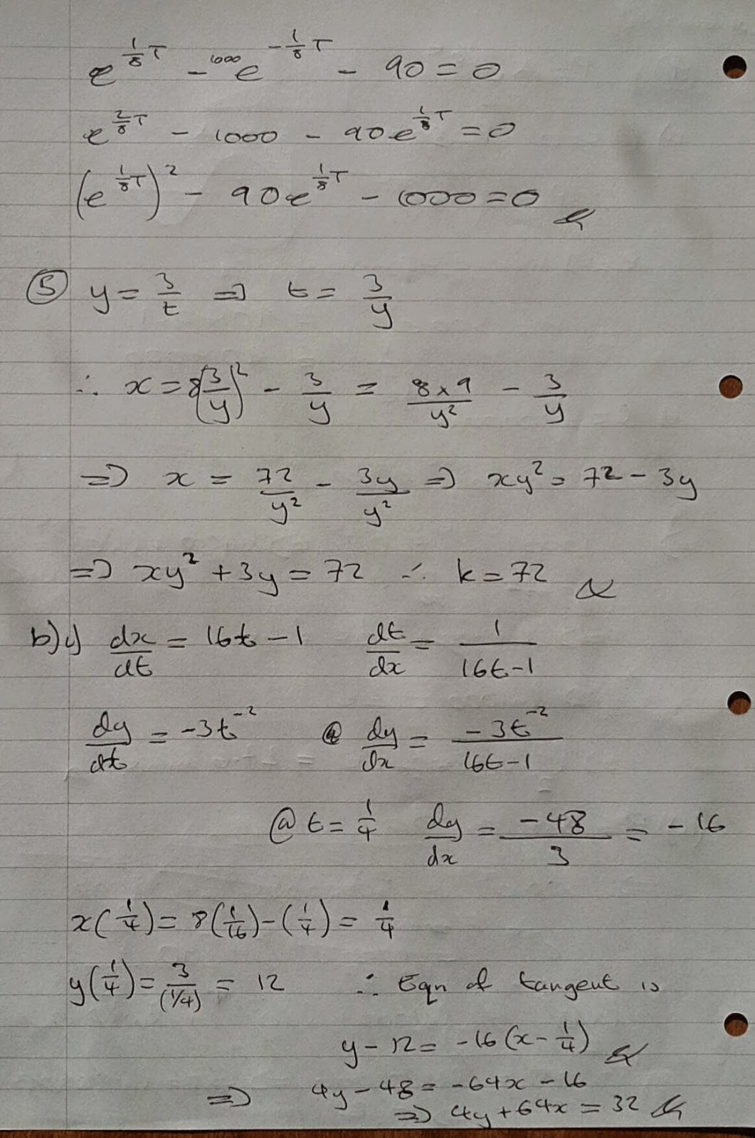A Level Maths Notes: AQA Core 4 Winter 2012 Exam Paper
