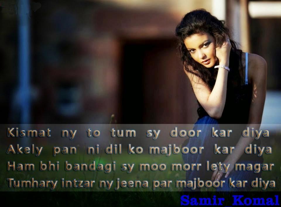 New 2 Lines Sad Shayari Facebook Heart Touching Two Line Sad Sms