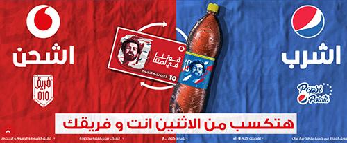ثورة بيبسي بوينتس تشعل الاسواق المصرية وتجار المحمول تنتعش من جديد