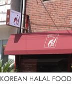 EID-Makanan-Halal-Korea
