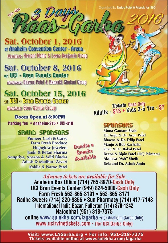 Raas Garba 2016 Los Angeles