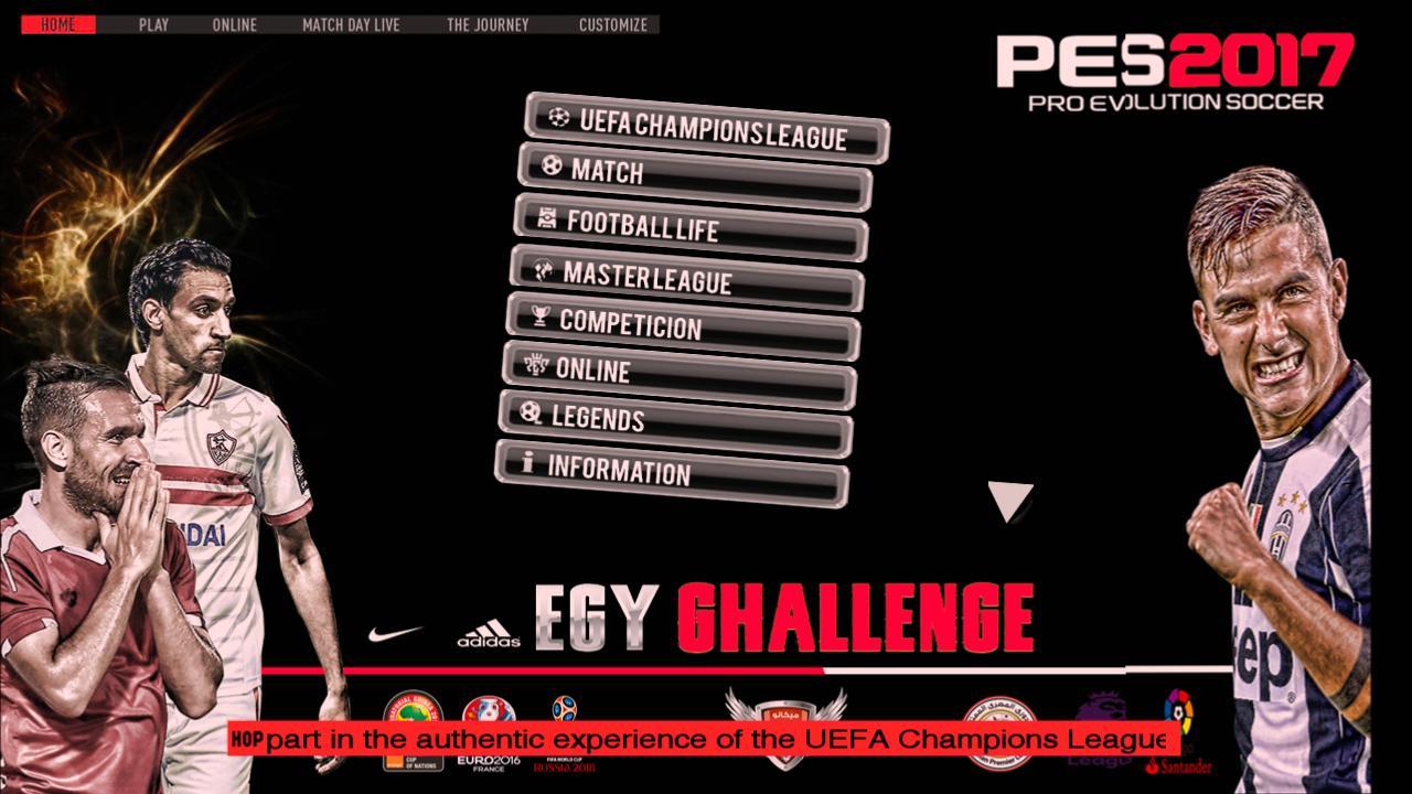 PES 2009 EGY Challange Patch 2017 Season 2016/2017