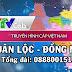 VTVCab Xuân Lộc - Văn phòng truyền hình cáp Việt Nam