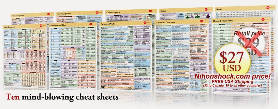 Cool and Neat Japanese cheat sheet from NihonShock | Japanese Hobby