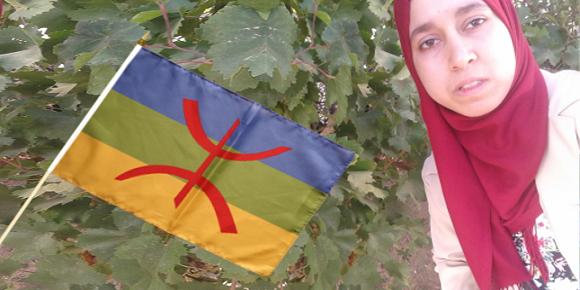 المواطن المغربي الأمازيغي بين إشكالية سلب الاعتراف بالوجود و التوهيم بتهمة الانفصال ؟