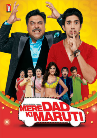 Mere Dad Ki Maruti 2013 Full Hindi Movie Download HDRip 720p
