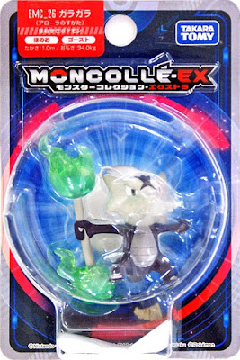 Alolan Marowak figure Takara Tomy Monster Collection MONCOLLE EX EMC series