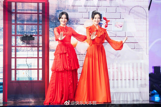 Xie Na Madame Tussauds Wax FIgure