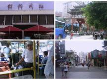 韶關 Day 1 坐火車遊中國6