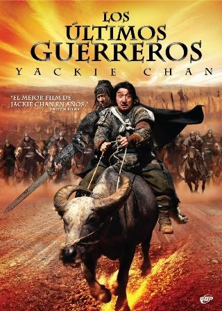 Los Ultimos Guerreros DVDRip Español Latino Descargar 1 Link