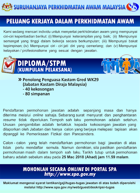 jawatan kosong 2018 kastam diraja malaysia