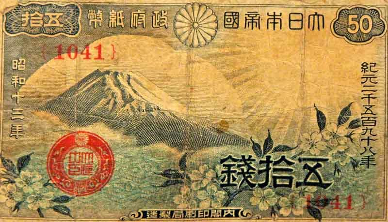 Yen, currency, antique, collectors