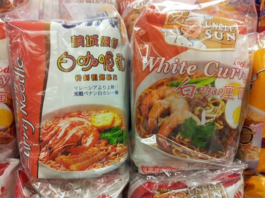 Penang white curry instant noodle becomes global sensation