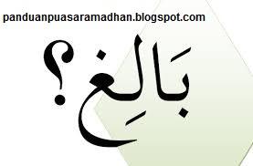 ciri ciri yang sudah akil baligh menurut islam