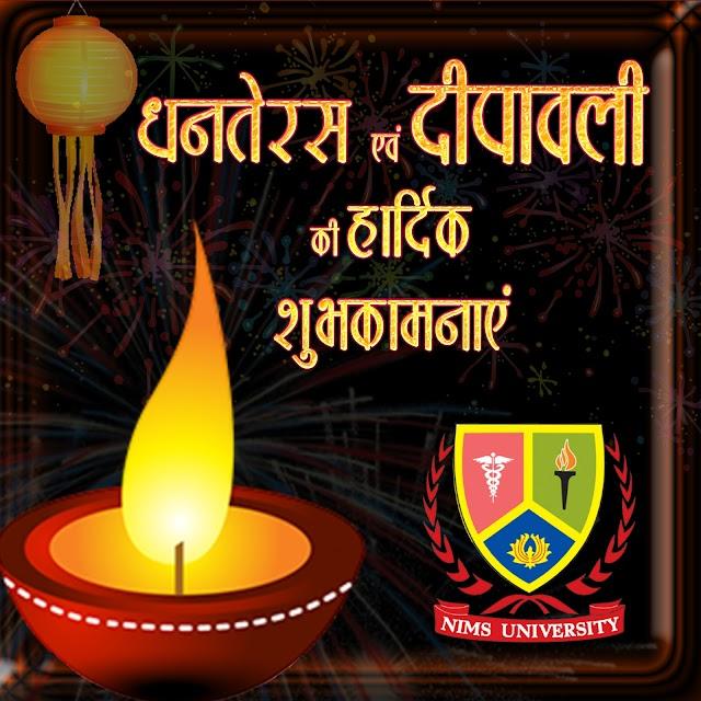 Dhanteras ki Shubhkamnaye   Happy Dhanteras Wishes in Hindi