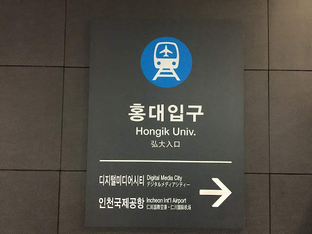 Hongik University Seoul