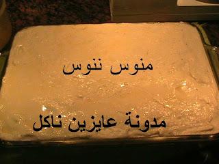 طريقة عمل مكرونة بشاميل بالصور والخطوات من مطبخ الشيف منى عبد المنعم