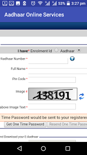 Apne Phone se Aadhar card kaise download kare ?