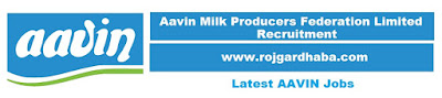 aavin-milk-producers-federation-limited-jobs