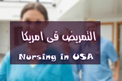 NURSING IN USA