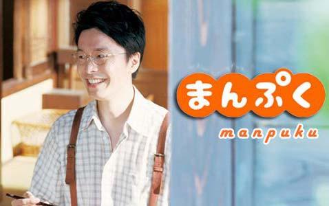 Sinopsis Drama Manpuku Episode 1-151 (Lengkap)