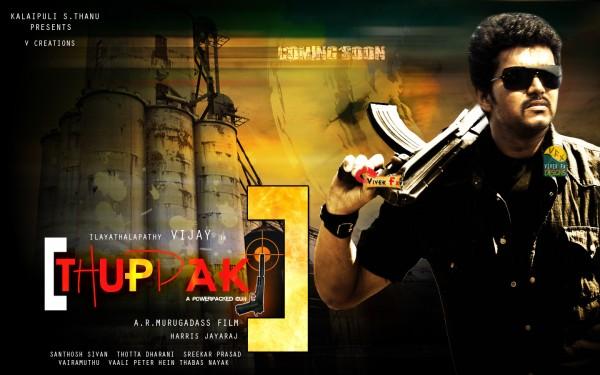 Ilayathalapathi Vijay Movie News Gallery: Vijay in Amazing ...