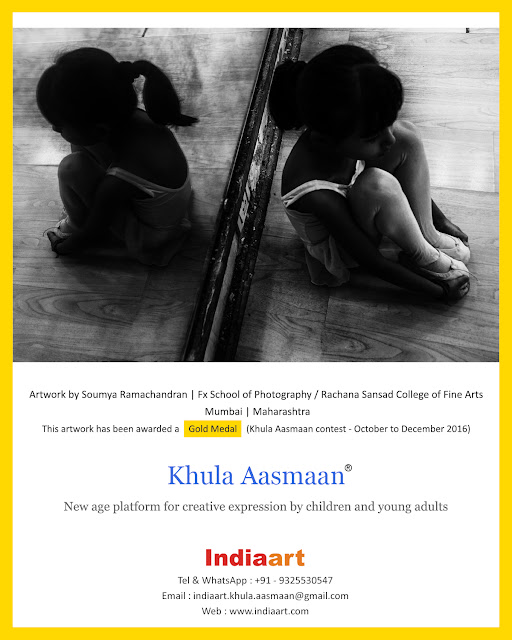 Photograph by Soumya Ramchandran from Mumbai - part of Khula Aasmaan exhibition at Nehru Centre, Mumbai from 17 to 22 October 2017 (www.indiaart.com)