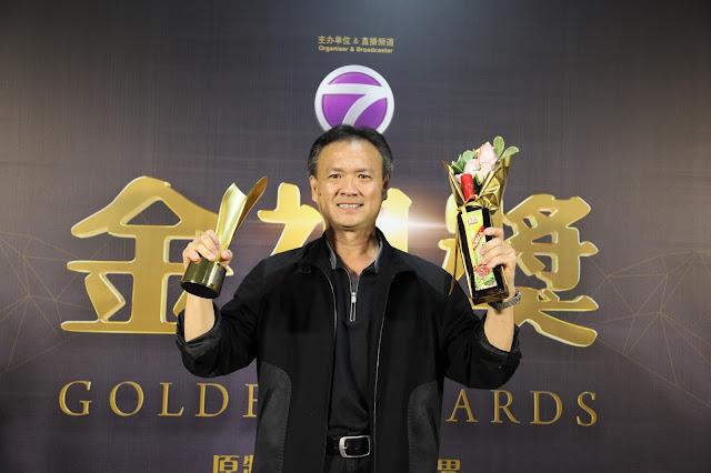 最佳综艺娱乐节目&传媒推荐大奖杰出电视节目:《甄文达马来西亚味之旅》