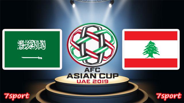 موعدنا مع مباراة السعودية ولبنان   بتاريخ 12/01/2019 كأس اسيا