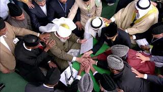BAI'AT DALAM ISLAM