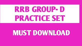 RRB GROUP-D PRACTICE SET set download in Bengali