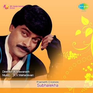 Apadbhandavudu songs free download south mp3.