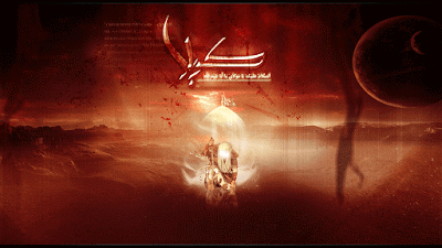 Muharram Wallpapers In High Resolutions